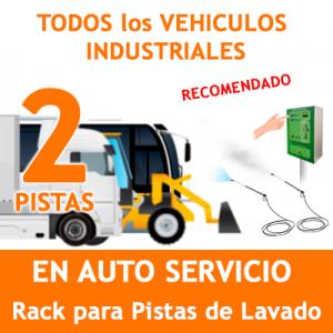 """""""RACK LAVADO DE VEHICULOS INDUSTRIALES DE TODO TIPO PARA 2 PISTAS"""""""