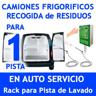 """""""RACK LAVADO DE CAMIONES FRIGORIFICOS Y RECOGIDA DE RESIDUOS PARA 1 PISTA."""""""