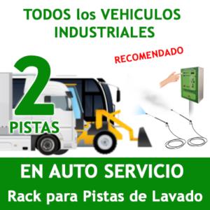 """""""RACK LAVADO DE VEHICULOS INDUSTRIALES DE TODO TIPO PARA 2 PISTAS."""""""
