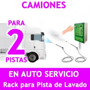 """""""RACK LAVADO DE CAMIONES PARA 2 PISTAS."""""""
