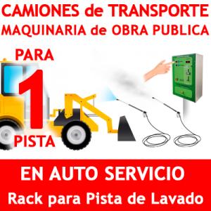 """""""RACK LAVADO CAMIONES DE TRANSPORTE Y OBRA PUBLICA PARA 1 PISTA."""""""