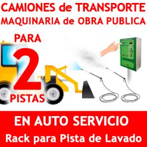"""""""RACK LAVADO CAMIONES DE TRANSPORTE Y OBRA PUBLICA PARA 2 PISTAS."""""""